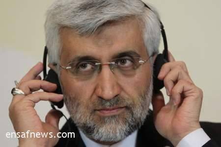 انتشار نامه جلیلی به اشتون در اسناد ویکیلیکس