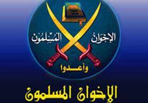 صدور احکام سنگین برای 418 هوادار اخوان المسلمین مصر