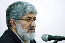 توضیحات مطهری در مورد نامه به پورمحمدی درباره اعدامهای ۶۷