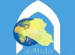 وزارت خارجه عراق خواستار تغییر سفیر سعودی در این کشور شد