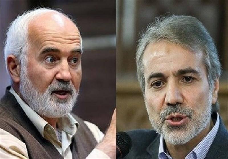 """احمد توکلی: علاوه بر مدیران قانونشکن و حرامخوار، """"نوبخت"""" نیز باید تعقیب شود"""
