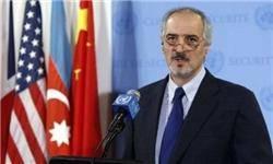 «بشار الجعفری»: دی میستورا، آمریکا و همپیمانان آن بحران سوریه را طولانی میکنند