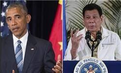 اوباما تهدید کرد دیدار با رئیسجمهور فیلیپین را لغو میکند