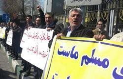 حمله به تجمع کارگران شرکت واحد و بازداشت معترضان