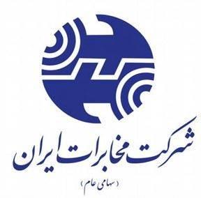 فسخ قرارداد بزرگترین معامله تاریخ بورس ایران