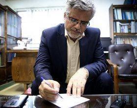 نامه فراکسیون شفافسازی مجلس به دیوان محاسبات؛ درخواست گزارشهای حسابرسی قوهقضاییه طی چهار سال گذشته