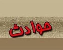 انفجار مشکوک در دزفول