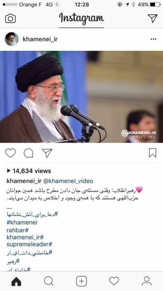 * 30 درصد از مدارس استان تهران به تخریب و بازسازی نیاز دارند  * اینستاگرام خامنه ای در پی حادثه پلاسکو