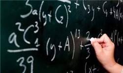 تأثیر آموزش تلفیقی هنر در ریاضی بر میزان یادگیری و خلاقیت دانش آموزان