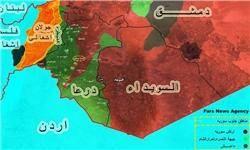 صلح در آستانه سوریه؟!