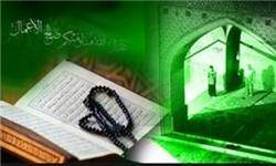 آسیبشناسی کیفیت بهکارگیری تاریخ در تفاسیر قرآن