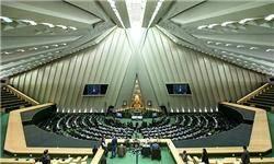 برگزاری نشست کمیسیون سیاست خارجی مجلس با حضور حاجیزاده و تختروانچی/ کمیسیون بیانیه میدهد