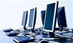 هزینه برگزاری المپیاد کامپیوتر ۱.۵ تا ۲ میلیون یورو است