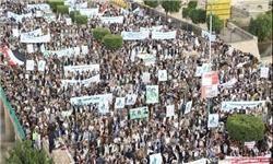 برپایی راهپیمایی باشکوه «تجدید میثاق با شهدا» در یمن + تصاویر