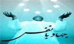 جایگاه ریاضت در تربیت اخلاقی از منظر قرآن و حدیث