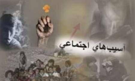 موسس انجمن یاری رسان احیا: آسیب های اجتماعی هرگز ریشه ای حل نشده است