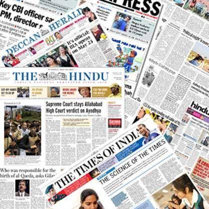 سرخط روزنامه های هند - سه شنبه 22 فروردین