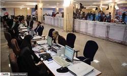 ثبت نام 197 نفر در انتخابات ریاست جمهوری تا ساعت 12:30 امروز/ نام نویسی احمدینژاد، بقایی، زریبافان و پورمختار