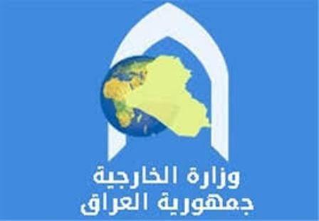 وزارت خارجه عراق: حمله ترکیه به سنجار مغایر با معاهدات بین المللی است