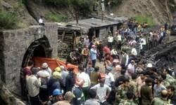 تشکیل شعبه ویژه رسیدگی به حادثه معدن یورت/ مدیرعامل معدن احضار شد