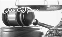 اعتبار محدودیت اختیارات مدیران و مدیرعامل شرکت های سهامی؛ نقد رویه قضایی