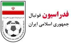 تشریح برنامههای فرهنگی در بازی ایران و ازبکستان/ حضور عروسکهای غولپیکر در ورزشگاه!
