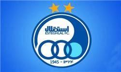 واکنش باشگاه استقلال به شایعات اخیر پیرامون بازوبند کاپیتانی