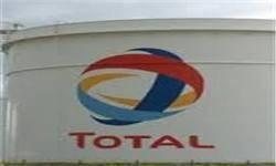 «طرح توقف قرارداد با شرکت توتال» از دستور کار مجلس خارج شد