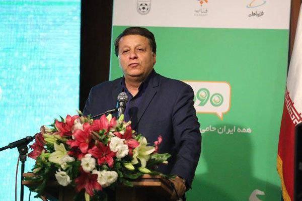 تبریک فدراسیون فوتبال ایران به فدراسیون عراق بابت آزادی موصل