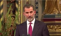 امیدواری شاه اسپانیا به توافقی تازه برای «جبل الطارق»