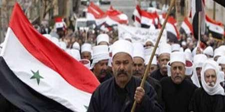 ساکنان جولان بر هویت سوری خود تاکید کردند