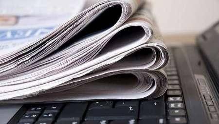 سرخط روزنامه های لبنان-پنجشنبه 22 تیر