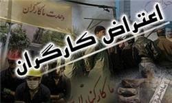 کارگران پتروشیمی رازی ماهشهر دست به تجمع اعتراضآمیز زدند