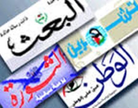 سرخط روزنامه های سوریه / چهارشنبه چهارم مرداد