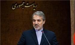 صادرات غیرنفتیمان افزایش نیافته است/ روحانی هفته آینده فهرست کابینه را معرفی میکند/ هیأت عالی نظارت، قراردادهای نفتی توتال را تأیید کرد