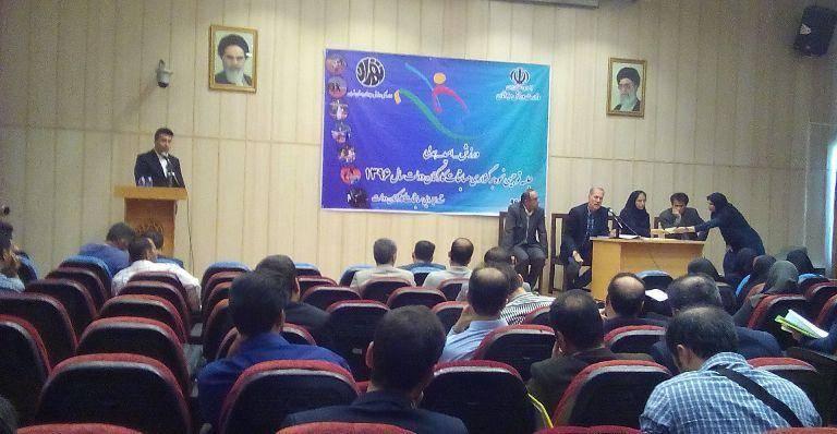مشارکت 50 دستگاه دولتی استان تهران درمسابقات ورزشی کارکنان دولت