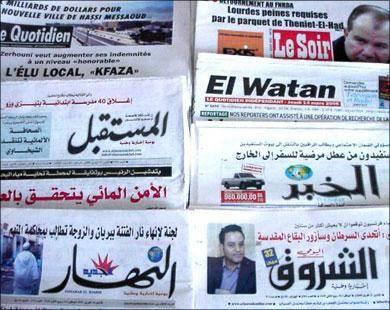 سرخط روزنامه های الجزایر/ پنجشنبه 19 مردادماه 96