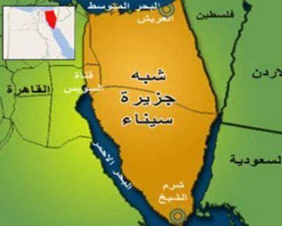 دو نظامی مصری در اثر انفجار بمب کشته شدند