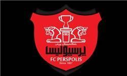 نامهنگاری باشگاه پرسپولیس با فیفا برای مشخص شدن زمان پرداخت مطالبات دستیاران ژوزه