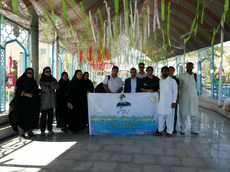 اعزام تیم بازی های بومی و محلی سیستان و بلوچستان به جشنواره بین المللی