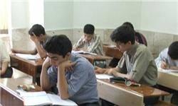 شیوه نامه اجرایی برنامه ملی شهاب در سال تحصیلی 97-96