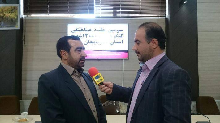 6 اجلاسیه در راستای برگزاری کنگره 12 هزار شهید آذربایجان غربی تمهید شده است