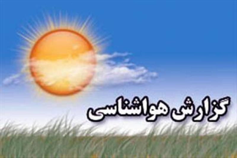 کمینه دمای هوای برخی نقاط استان زنجان تک رقمی شد