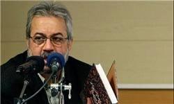 استانداردسازی چاپ قرآن در انتظار تصویب شورای عالی نظارت/ خط و کاغذهای قرآن اصلاح میشود