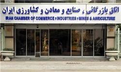 بانکها و شرکتهای اسپانیایی از خودتحریمی در برابر ایران بپرهیزند