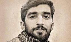 شهید حججی غیرت ایرانی را نسبت به اهل بیت(ع) نشان داد