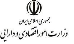 معاون امور بانکی، بیمه و شرکتهای دولتی وزارت اقتصاد منصوب شد