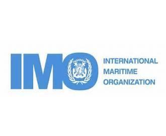 عزم ایران برای حضور در جمع 10 کشور موثر در سازمان بینالمللی دریانوردی
