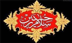 2 واجب قرآنی فراموش شده که امام حسین(ع) به آنها جامه عمل پوشاند