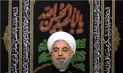 روحانی در جمع عزاداران حسینی در حرم عبدالعظیم حسنی (ع) حضور یافت+ تصاویر